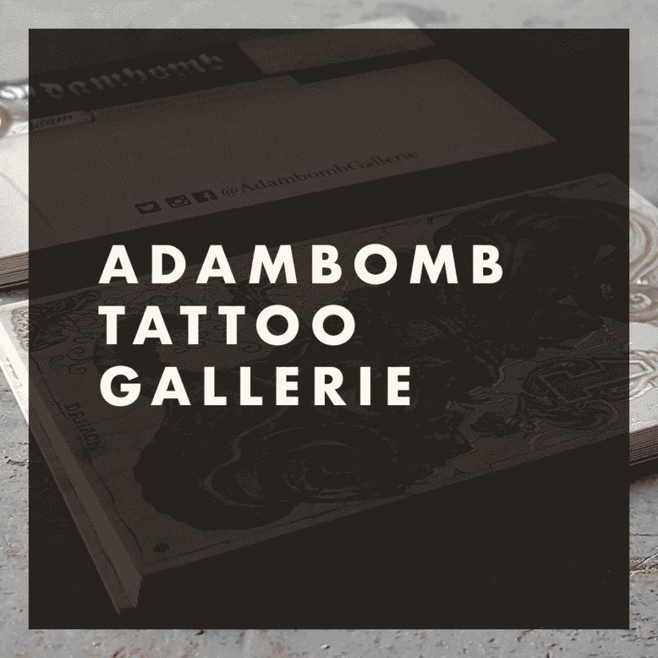 adambomb_btn